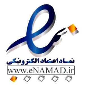 namaad-electronici