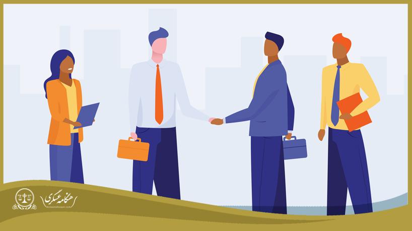 قرارداد مشارکت چیست و چه اهمیتی دارد؟4