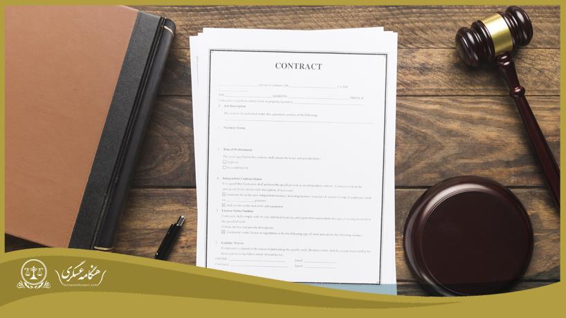 دوره مشاوره حقوقی از چه اهمیتی برخوردار است؟1