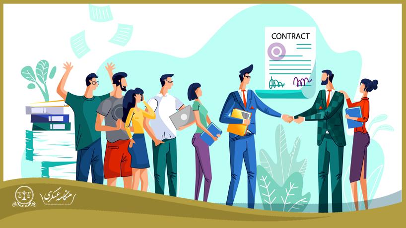 قرارداد مشارکت چیست و چه اهمیتی دارد؟