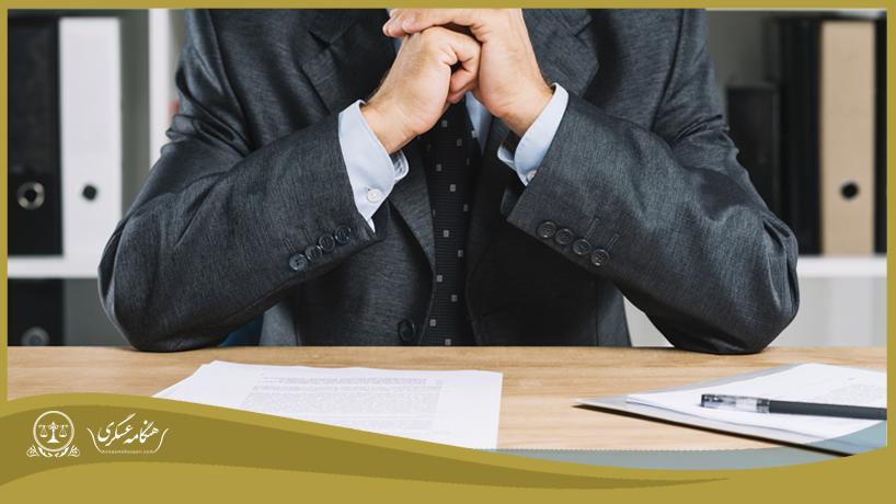 مشاوره حقوقی مدیران چه اهمیتی دارد؟2