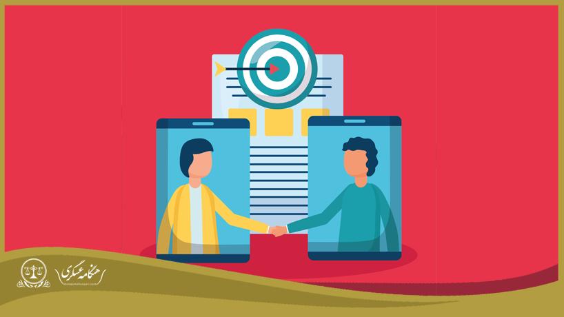 قرارداد مشارکت چیست و چه اهمیتی دارد؟1