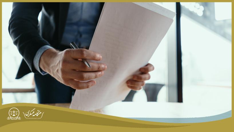 مشاوره حقوقی مدیران در چه مواقعی استفاده می شود؟4