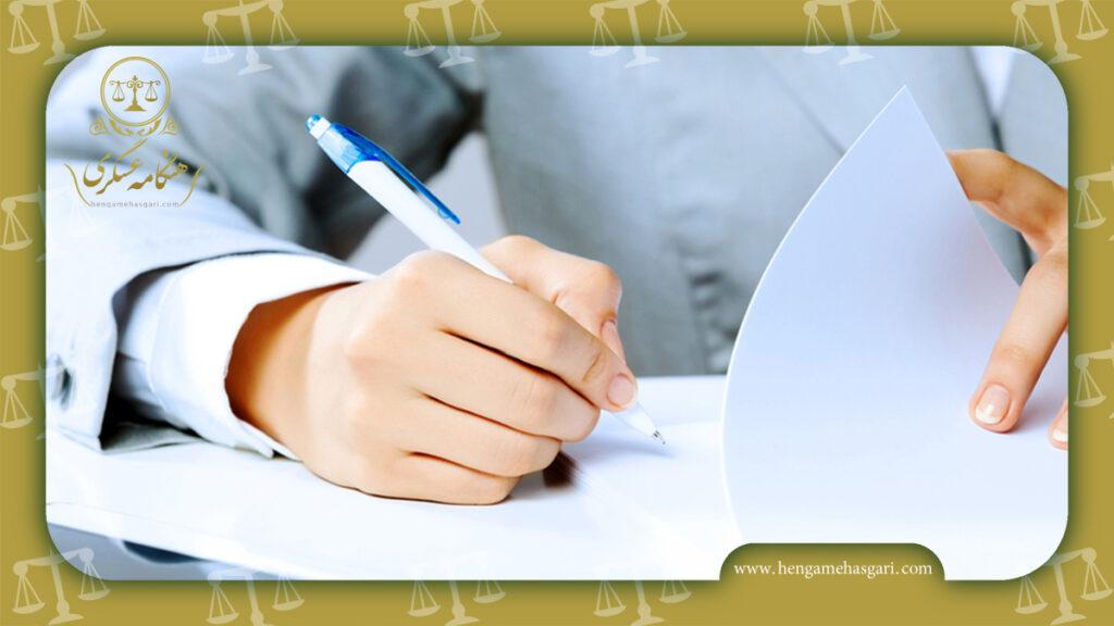 قراردادهای کسب و کار نوپا2