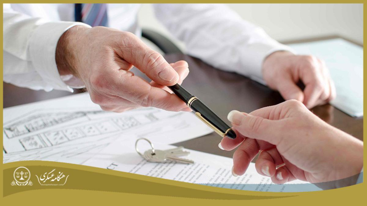 قرارداد امانت چگونه عقدی است؟