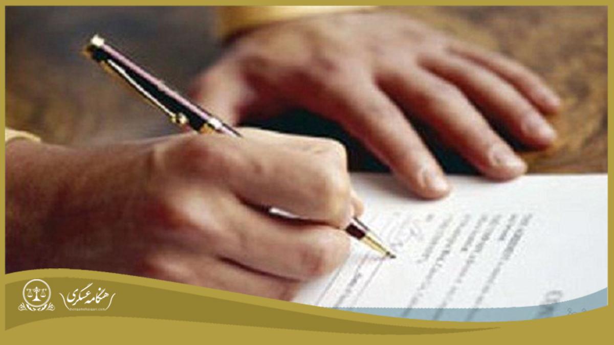 تعریف قرارداد کار و نکات مهم درباره آن