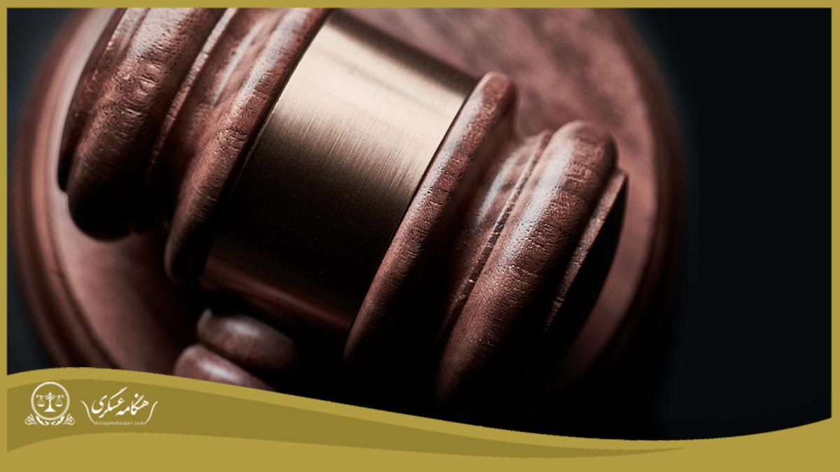 قرارداد محرمانگی چگونه تنظیم می گردد؟
